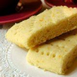 Cardamom Shortbread Cookies
