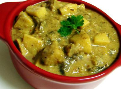 Curried Potatoes with Eggplant