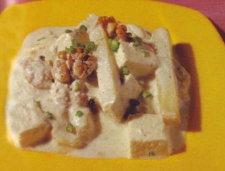Cheese and Walnut Vegetable