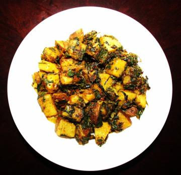 Cubed Potatoes with Fresh Fenugreek