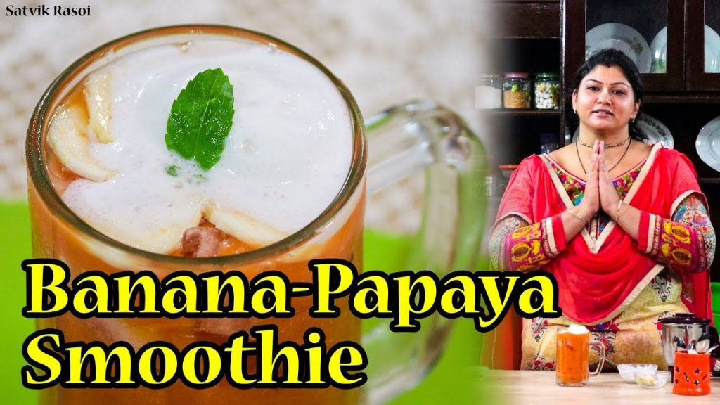 Banana Papaya Smoothie