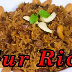 Gur Rice