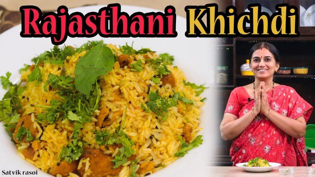 Rajasthani Khichadi