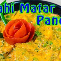 Shahi Matar Paneer