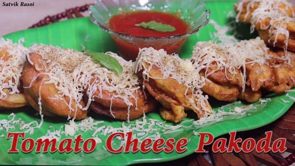 Tomato & Cheese Pakora Recipe