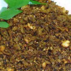 Bitter Gourd or Karela Chutney