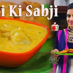 Arbi Ki Sabji With Missi Puri (Radhastami Special)
