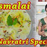 Ras Malai (Navratri Special)