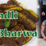Tendli Bharwa